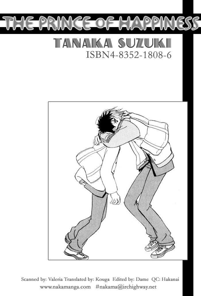 Koufuku no Ouji 1 Page 3