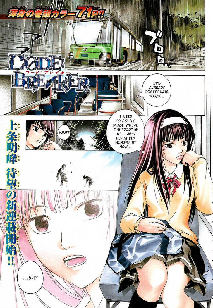 Code:Breaker 1 Page 1