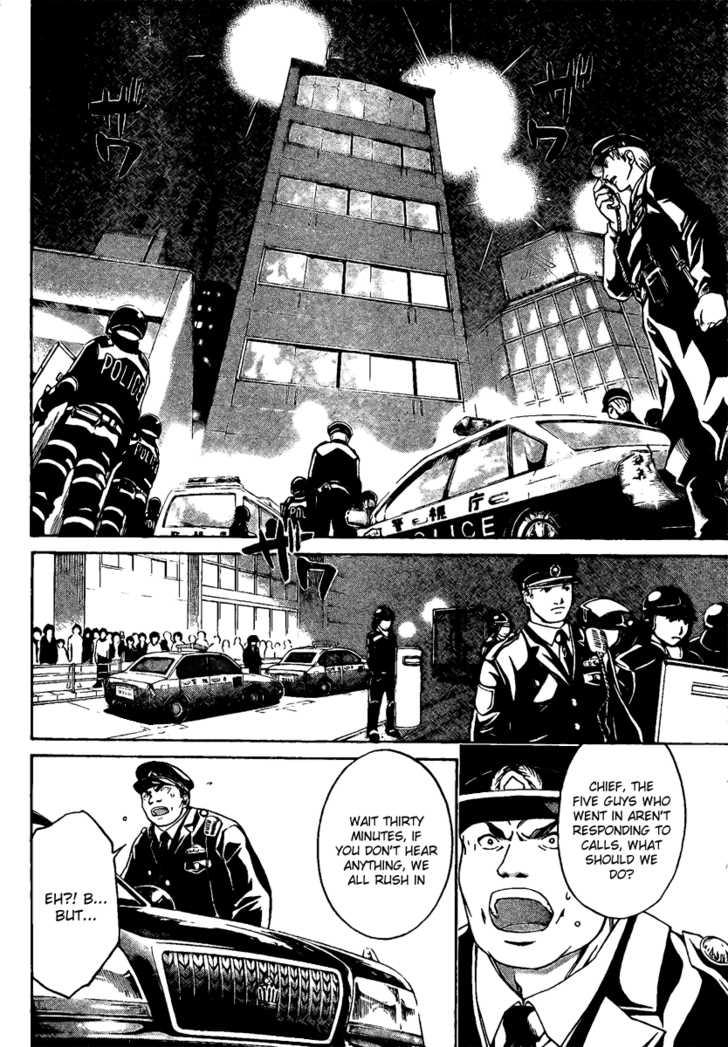 Code:Breaker 6 Page 4