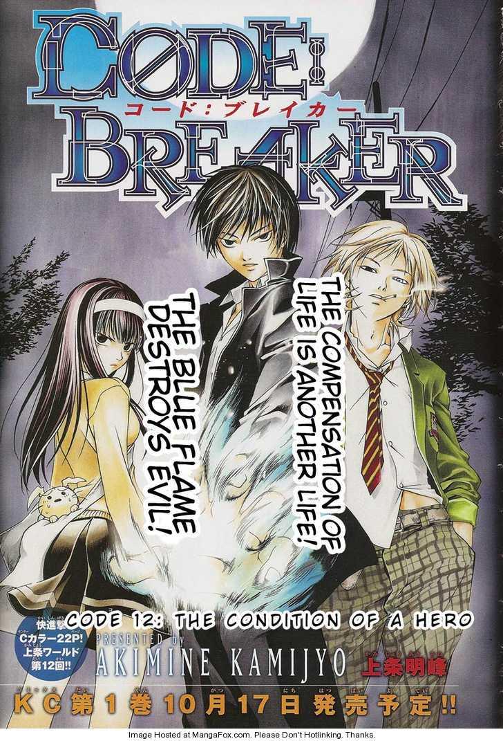 Code:Breaker 12 Page 1