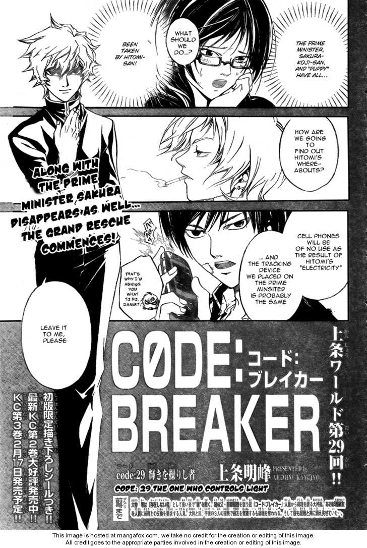Code:Breaker 29 Page 2