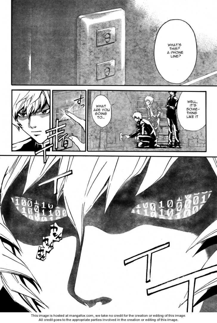 Code:Breaker 29 Page 3