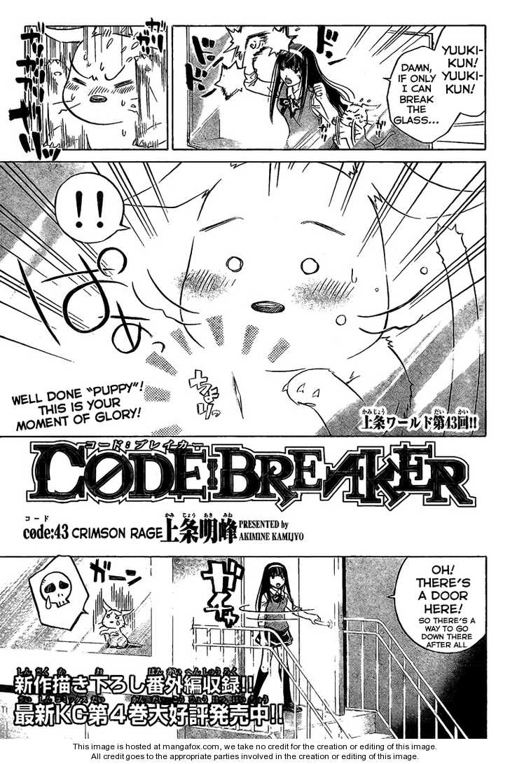 Code:Breaker 43 Page 2