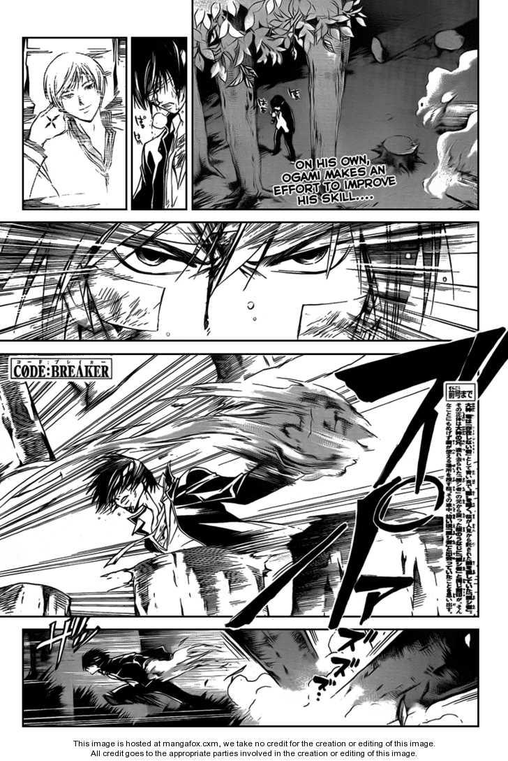 Code:Breaker 56 Page 2