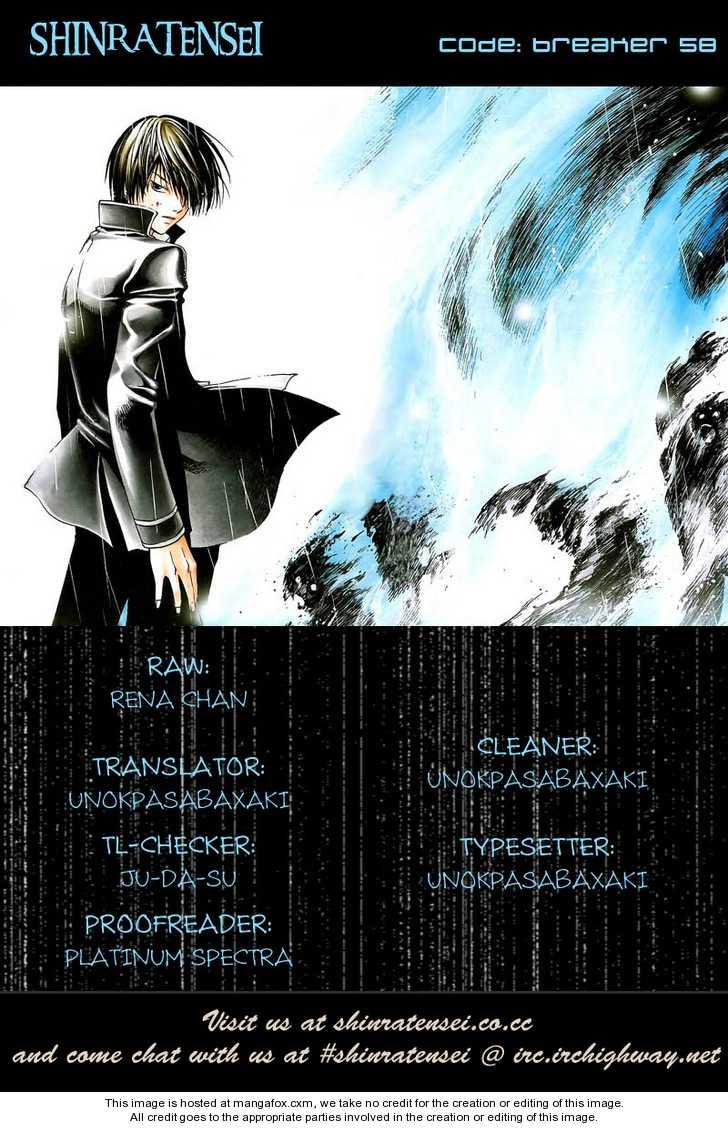 Code:Breaker 58 Page 1