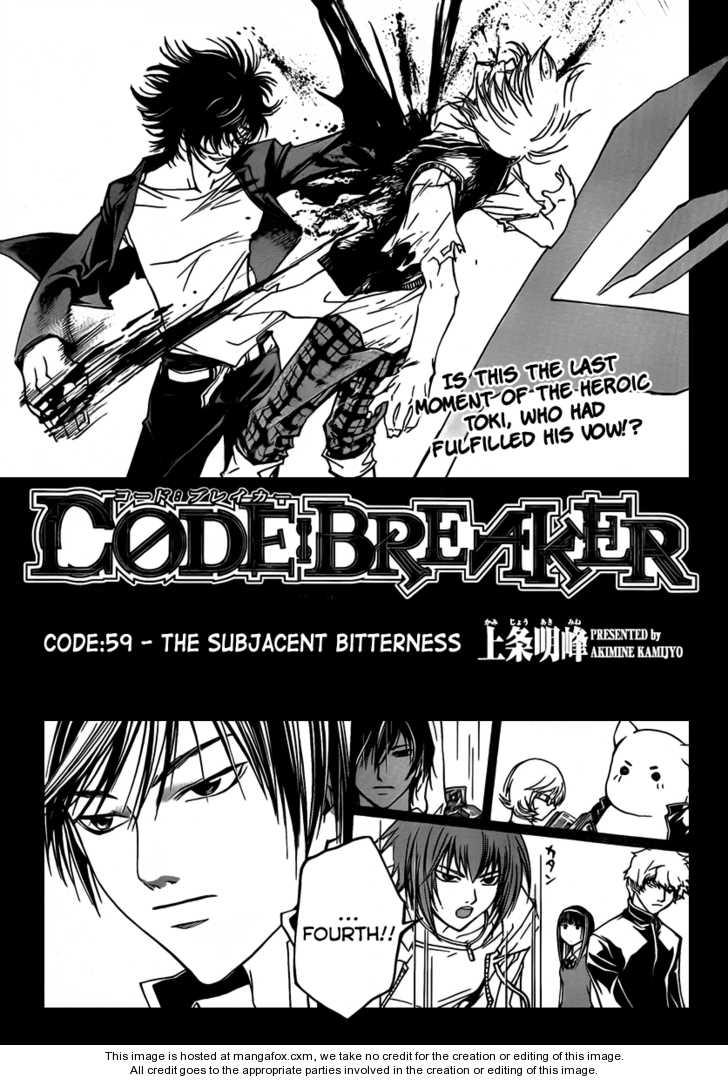 Code:Breaker 59 Page 2