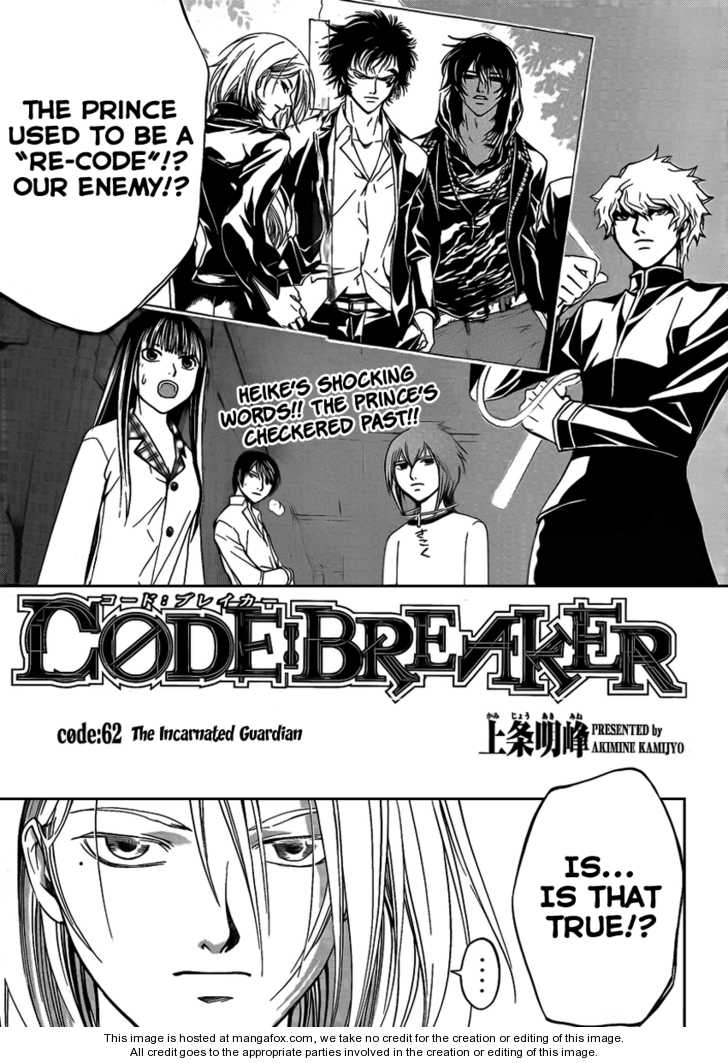 Code:Breaker 62 Page 2