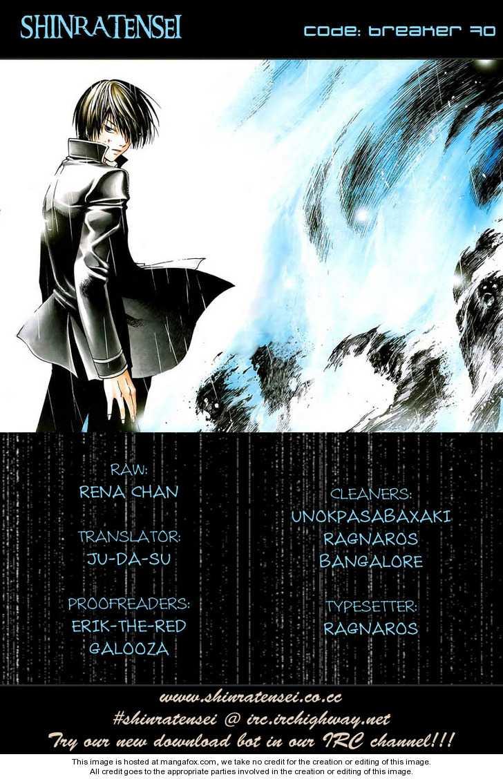 Code:Breaker 70 Page 1