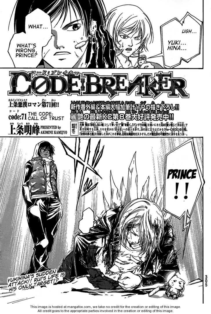 Code:Breaker 71 Page 2
