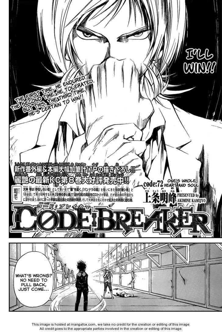 Code:Breaker 72 Page 3