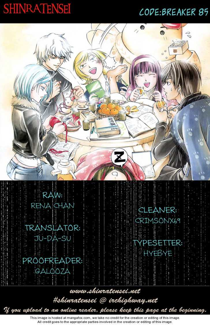Code:Breaker 85 Page 1