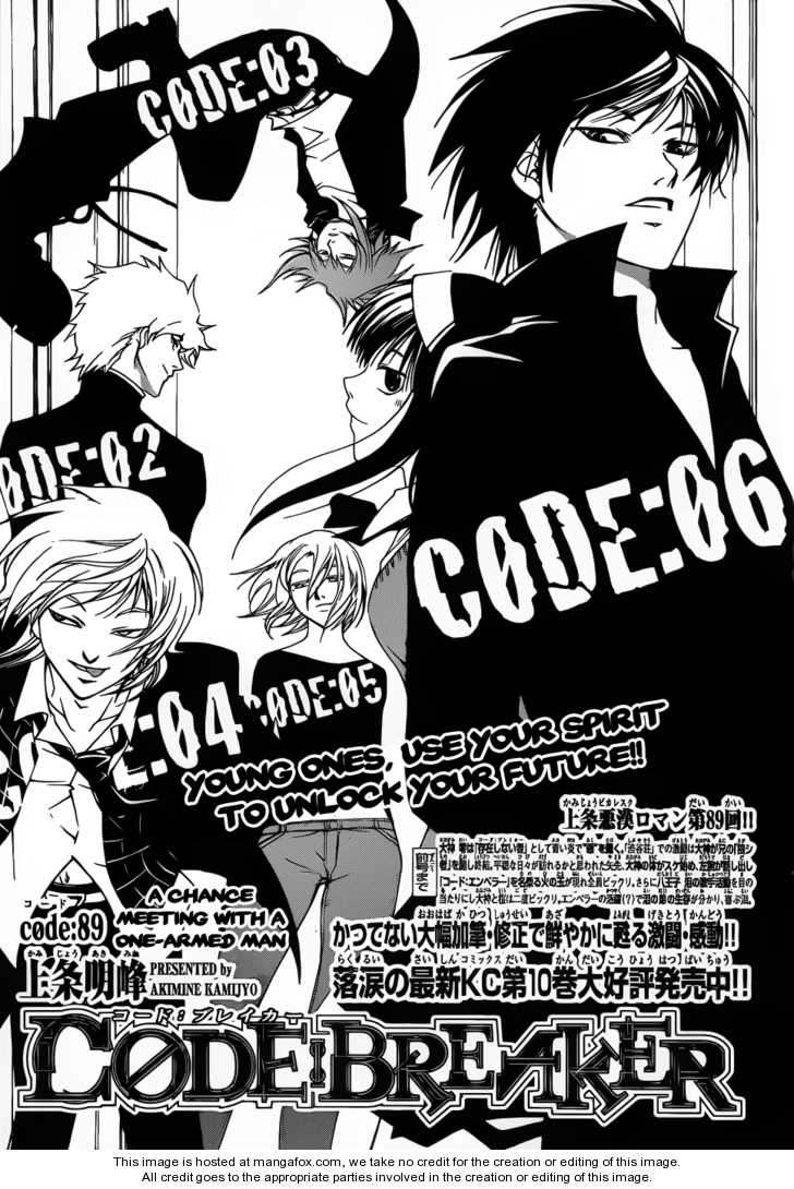 Code:Breaker 89 Page 2