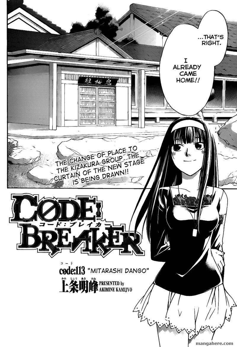 Code:Breaker 113 Page 3