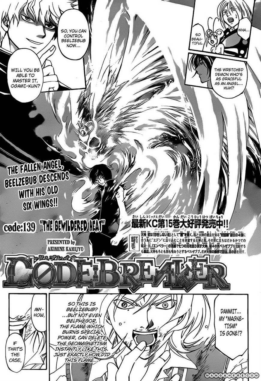 Code:Breaker 139 Page 1