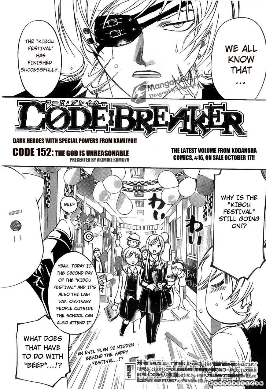 Code:Breaker 152 Page 2