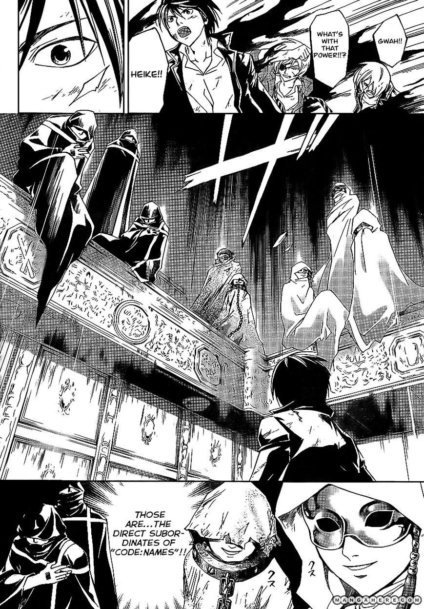 Code:Breaker 165 Page 4