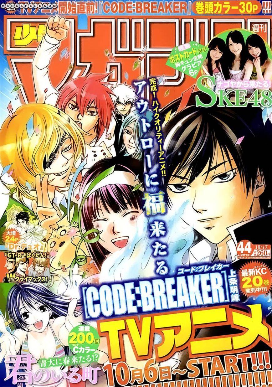 Code:Breaker 194 Page 1