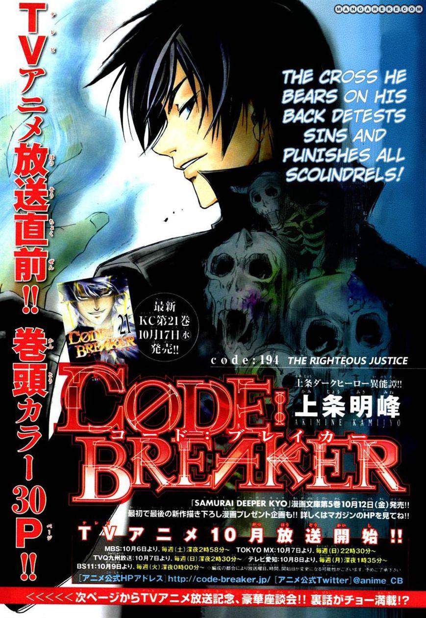 Code:Breaker 194 Page 3