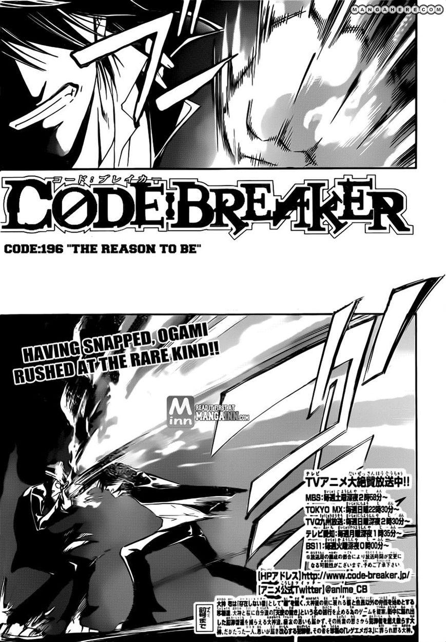 Code:Breaker 196 Page 1