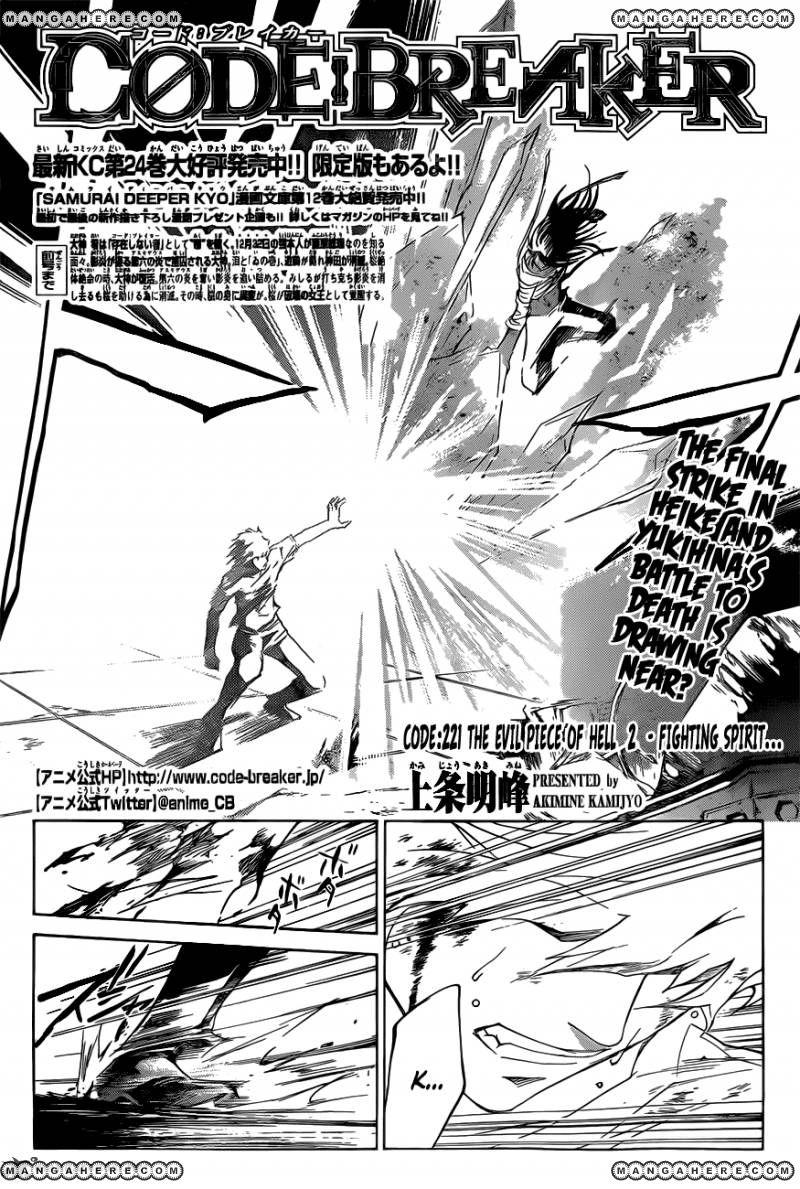 Code:Breaker 221 Page 2