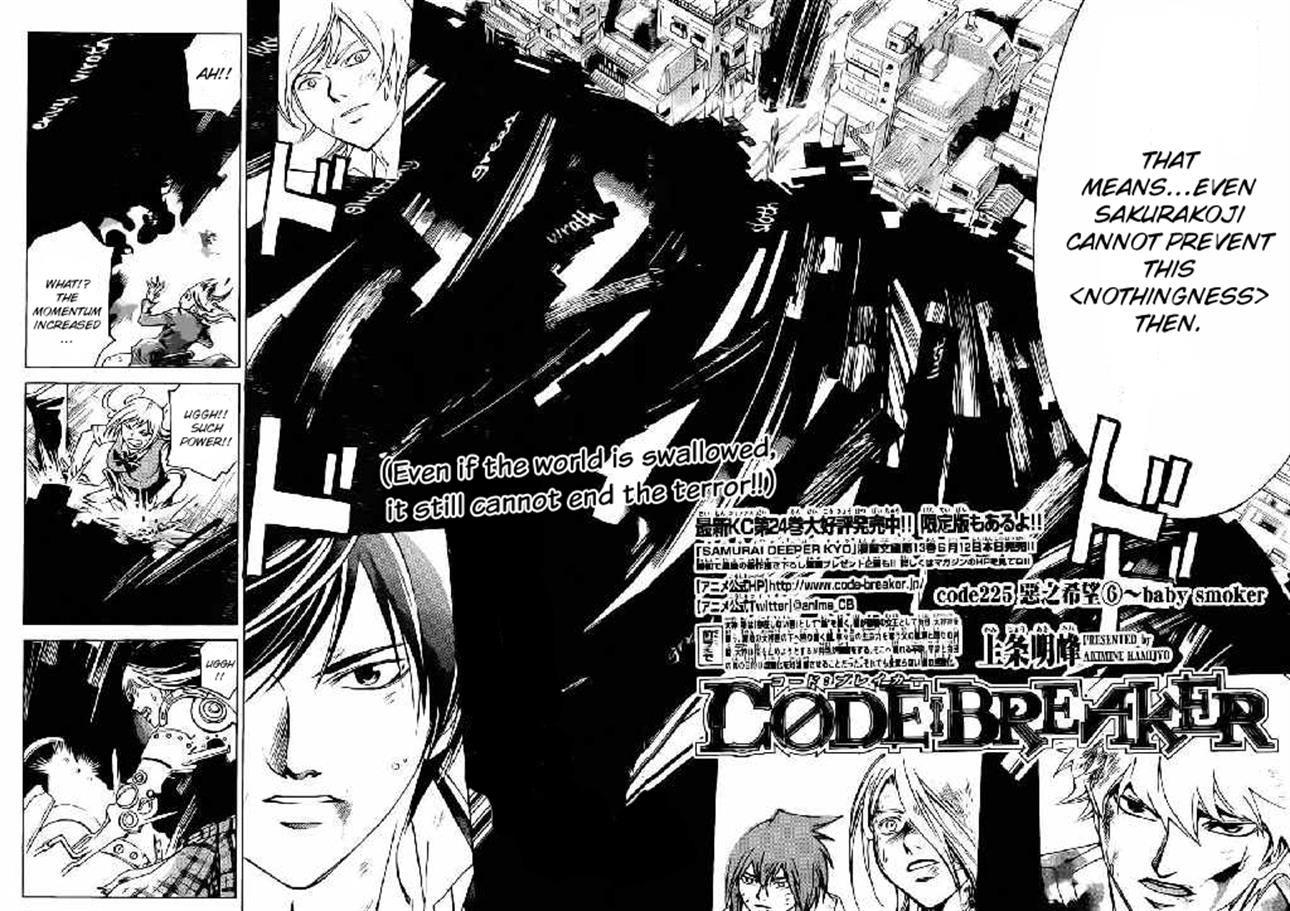 Code:Breaker 225 Page 2