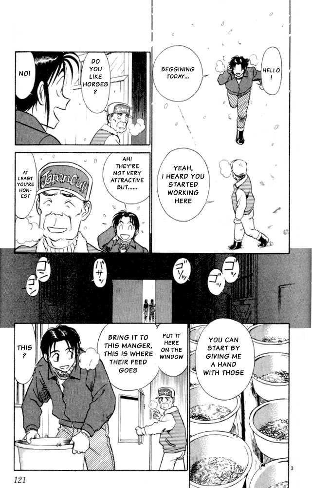 Ja Ja Uma Grooming UP! 7 Page 3