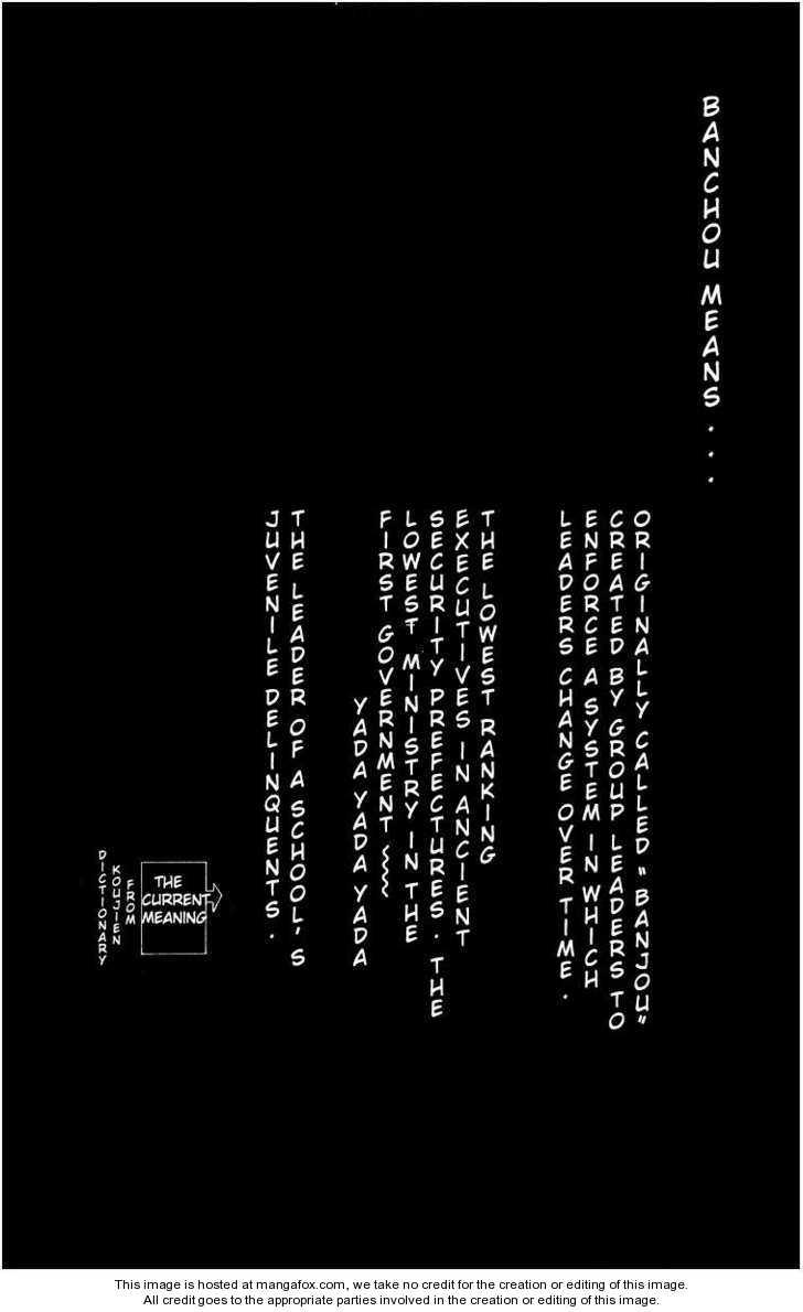 Oresama Teacher 7 Page 2
