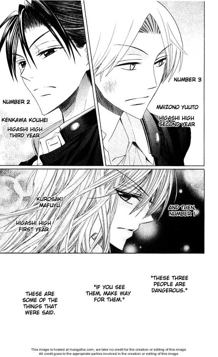 Oresama Teacher 13 Page 3
