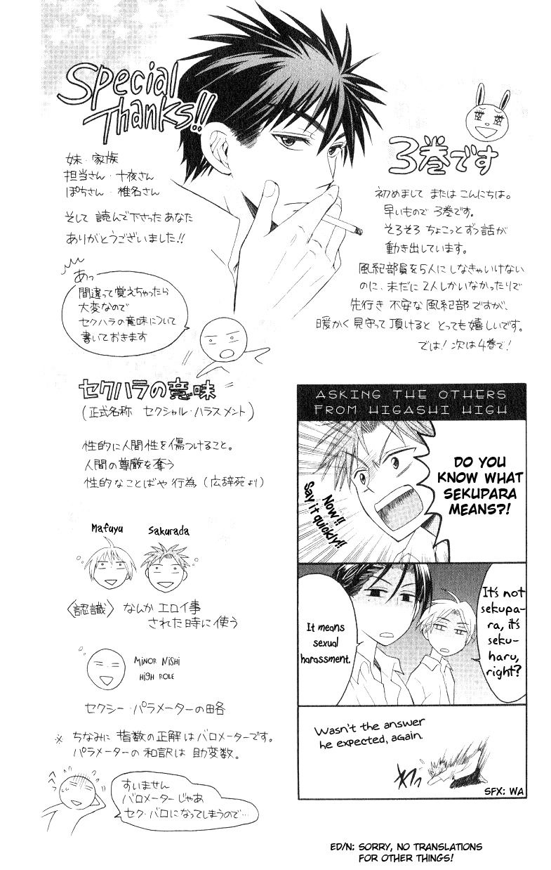 Oresama Teacher 15 Page 2