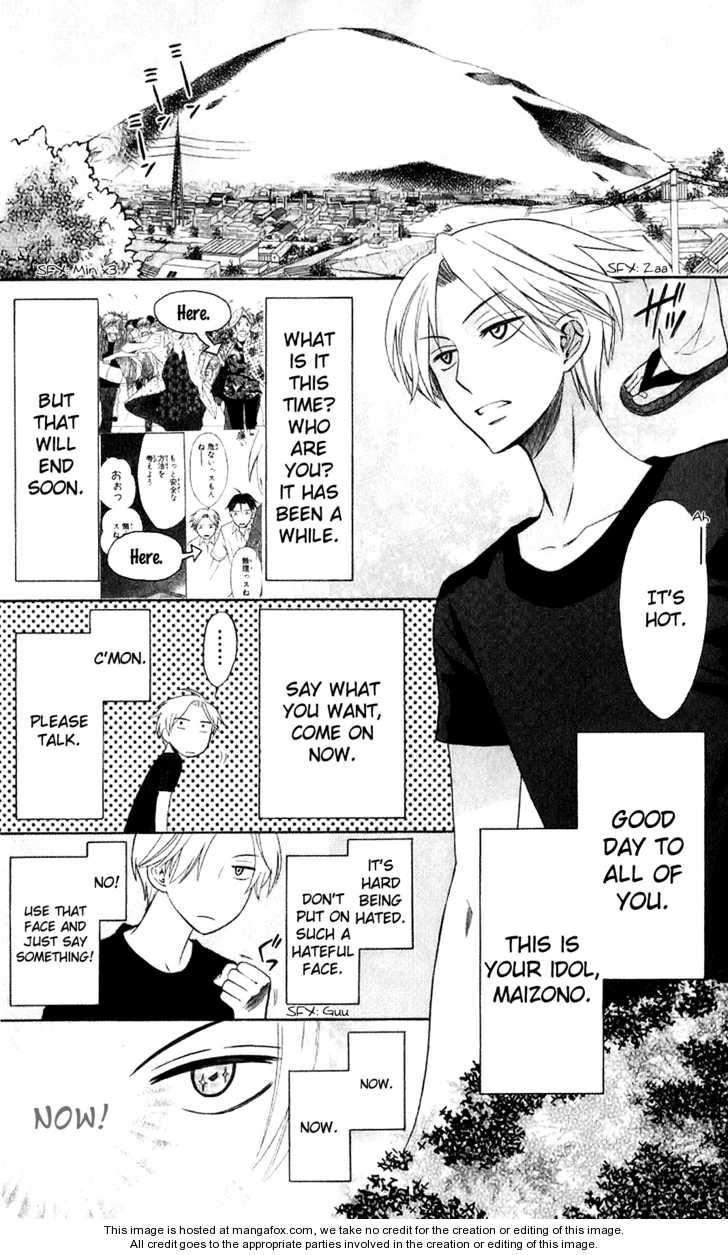 Oresama Teacher 22 Page 2