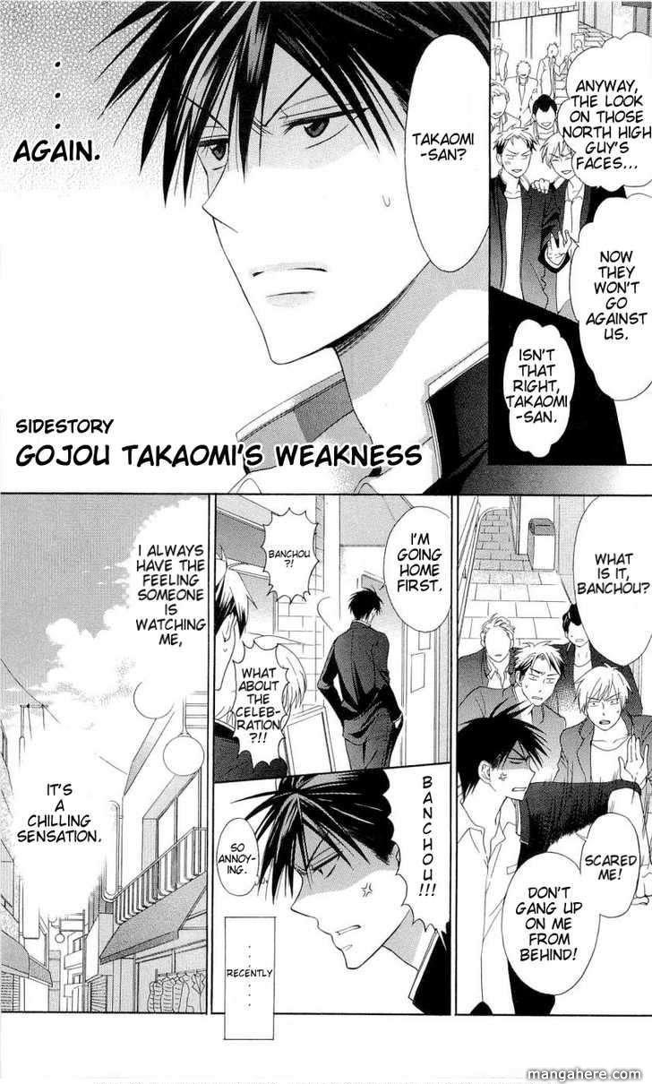 Oresama Teacher 39.5 Page 2