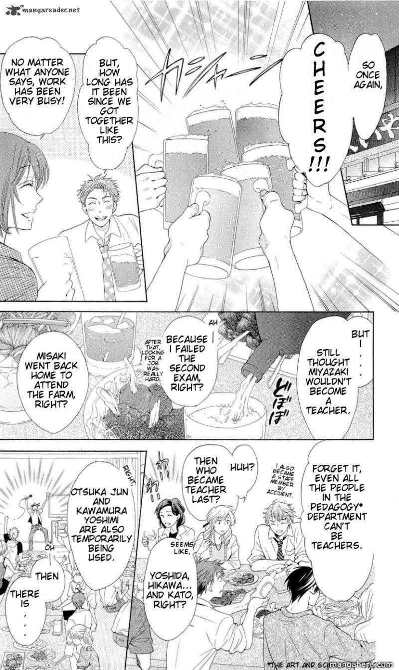 Oresama Teacher 41 Page 3