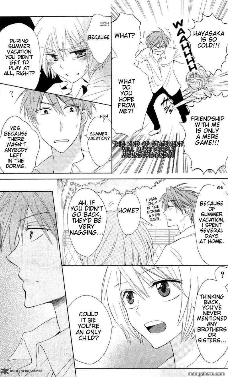 Oresama Teacher 42 Page 5