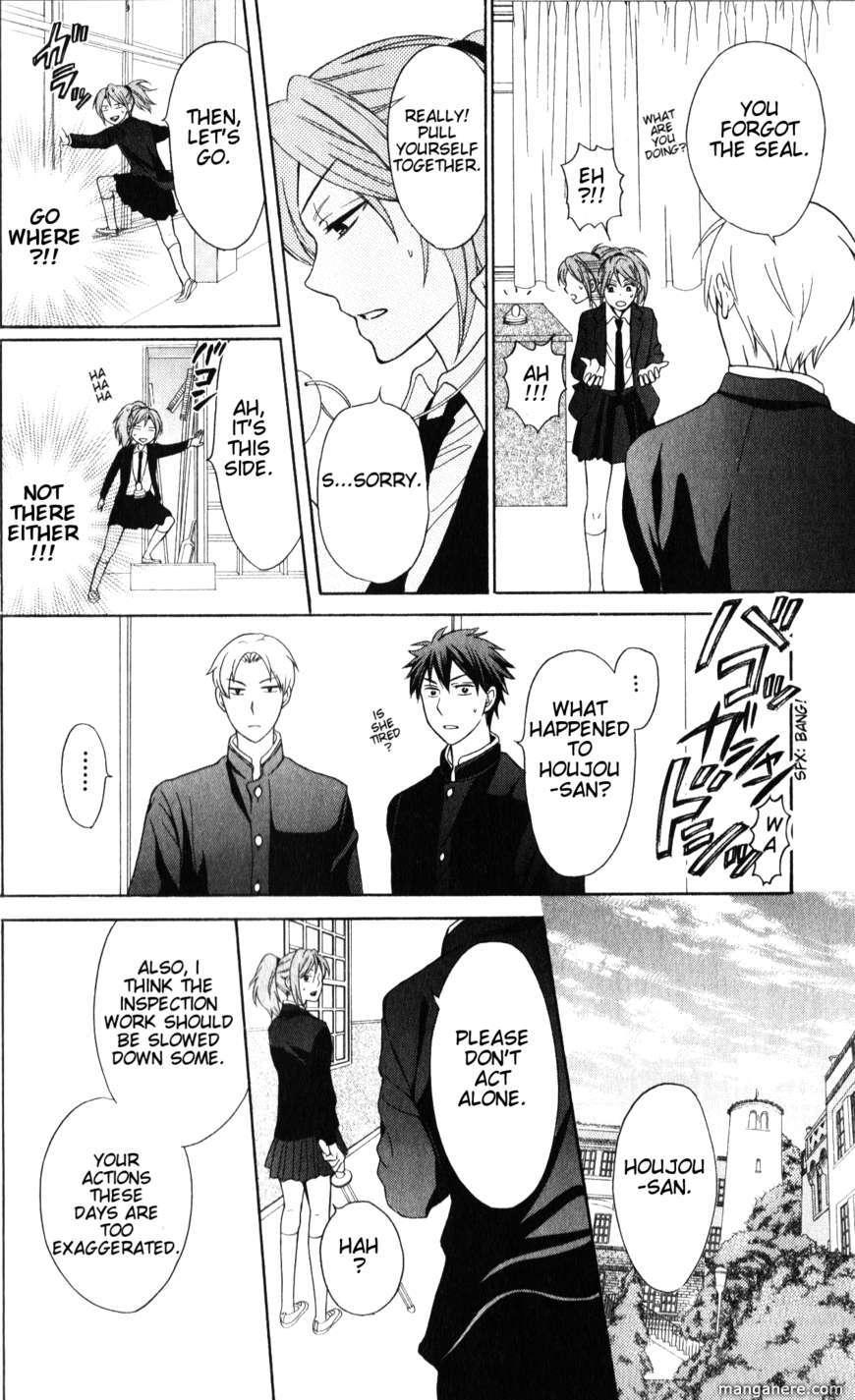 Oresama Teacher 54 Page 5