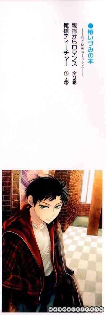 Oresama Teacher 64 Page 3