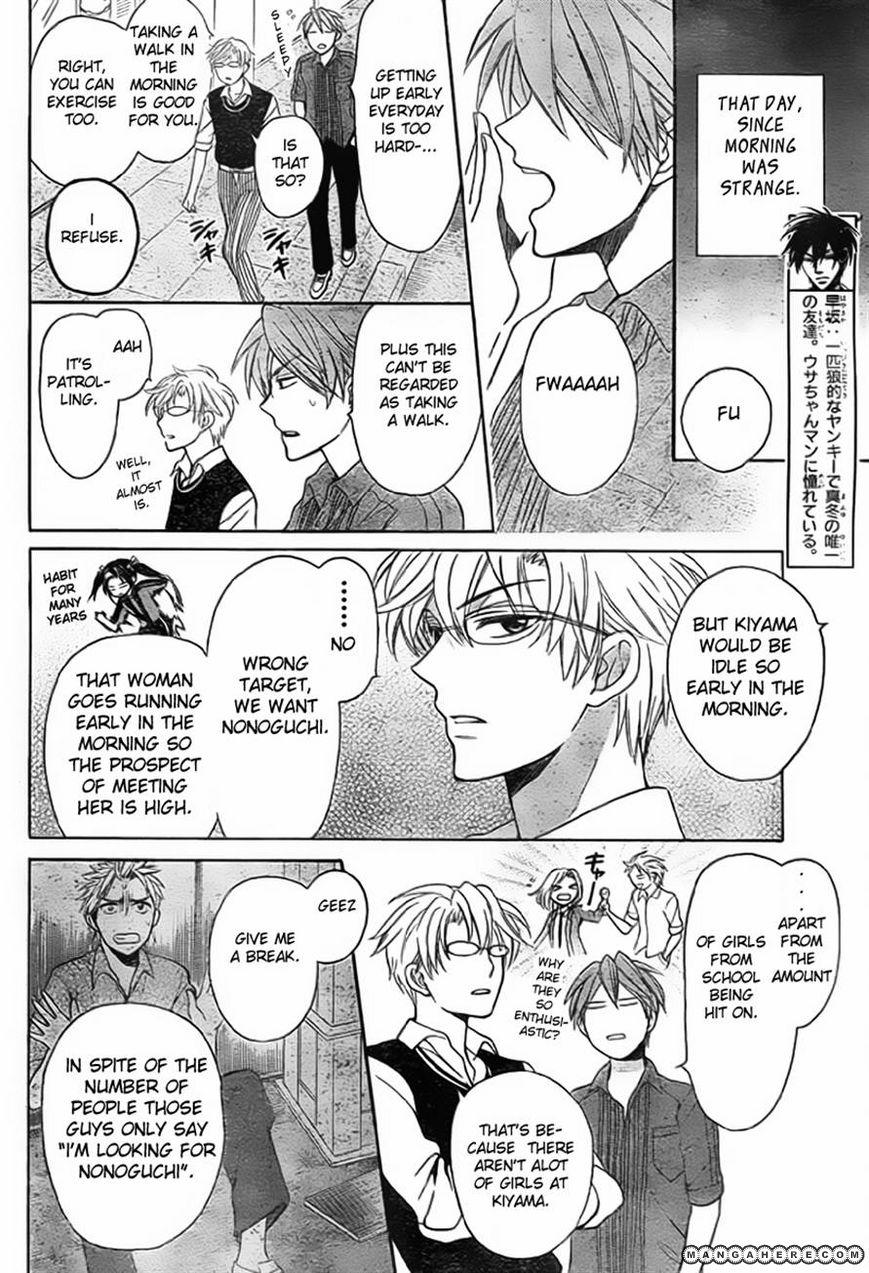 Oresama Teacher 75 Page 2
