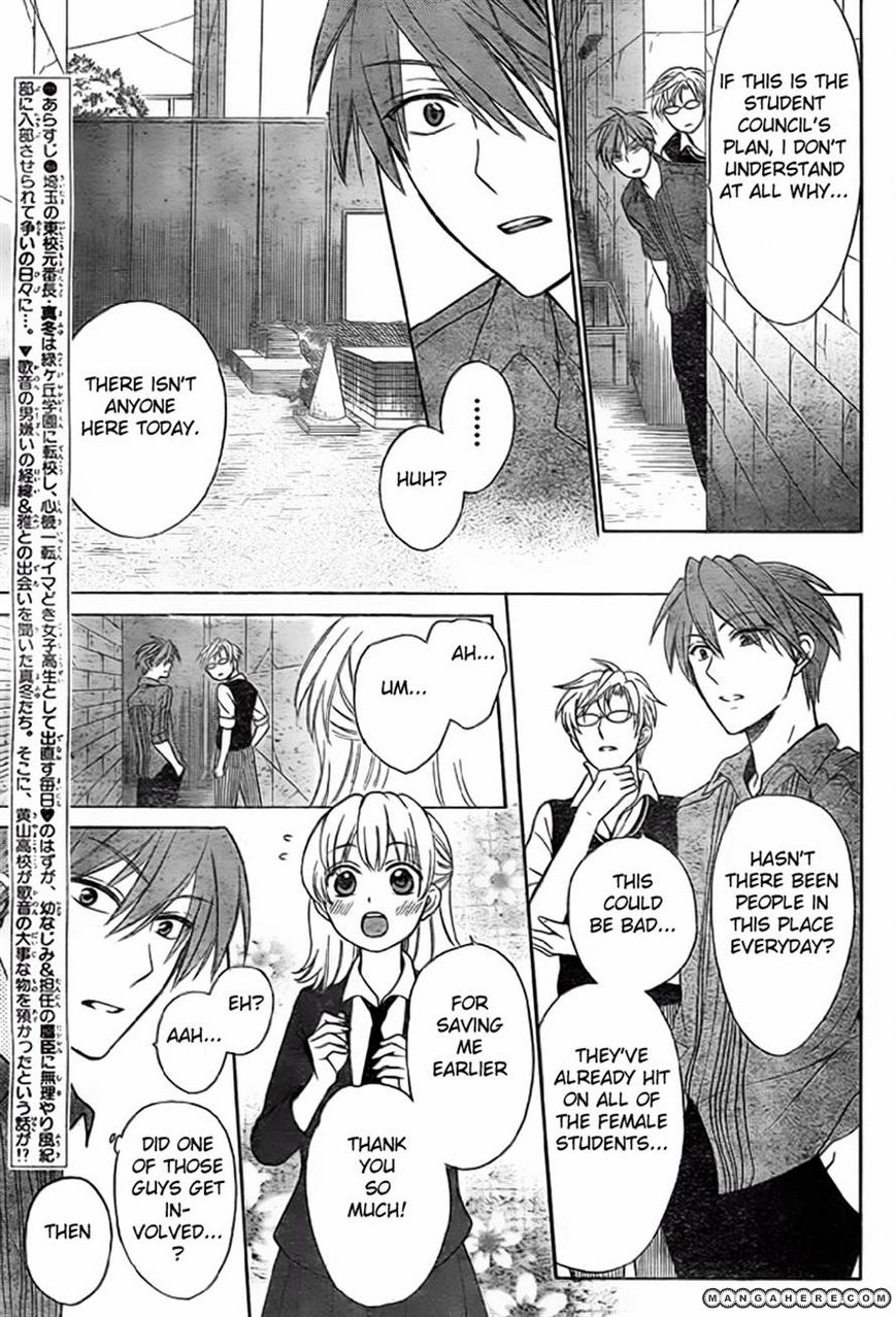 Oresama Teacher 75 Page 3