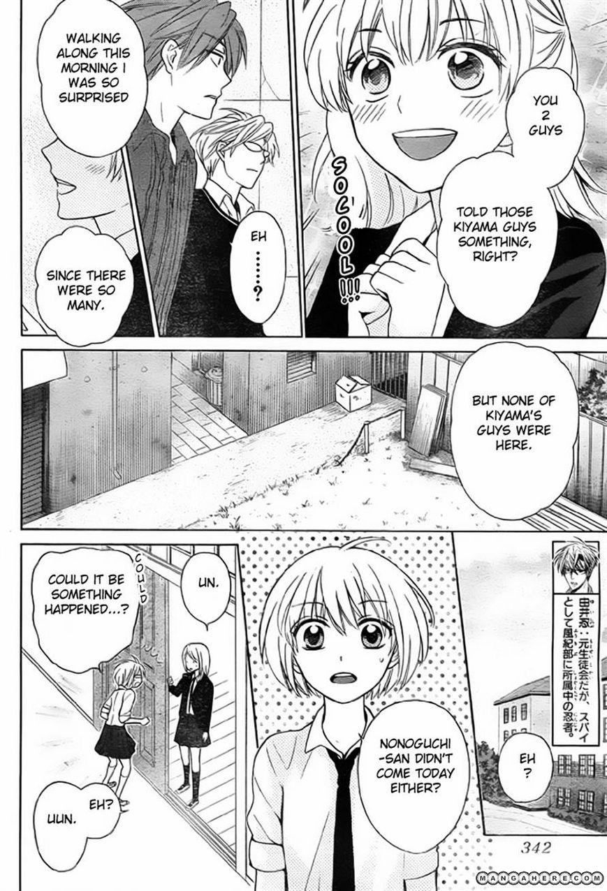 Oresama Teacher 75 Page 4