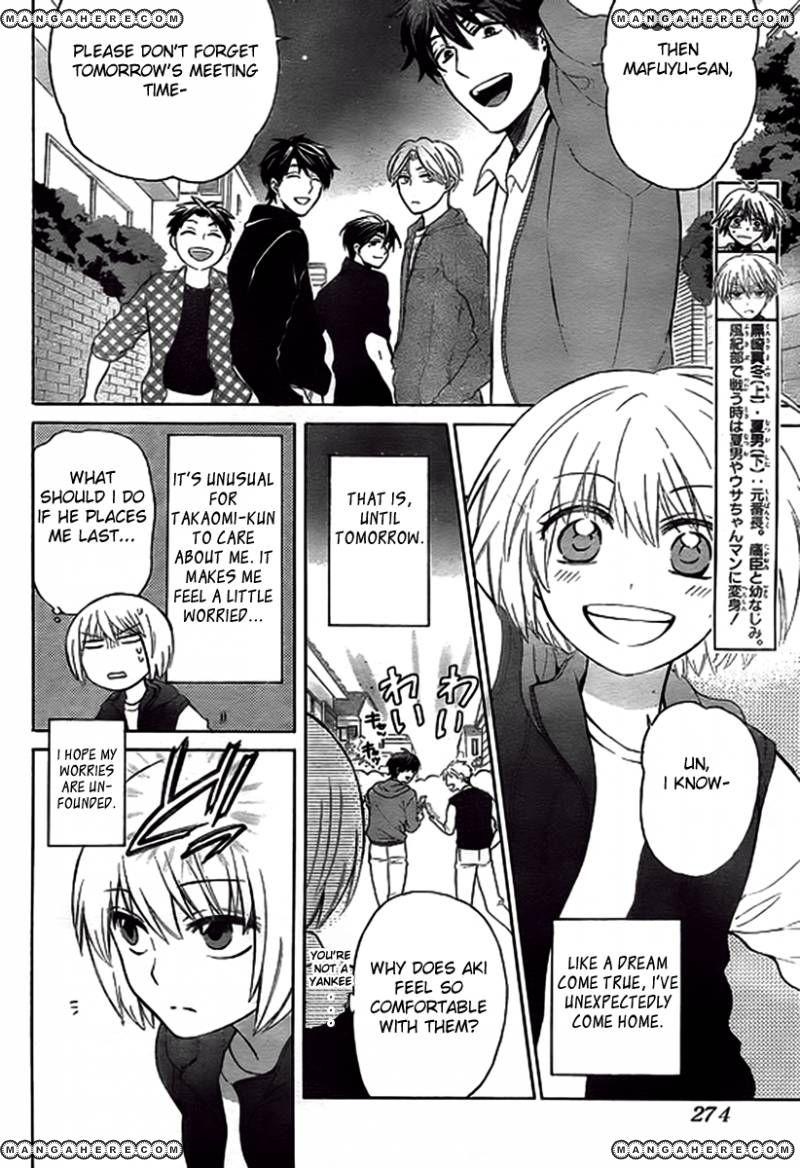 Oresama Teacher 80 Page 2