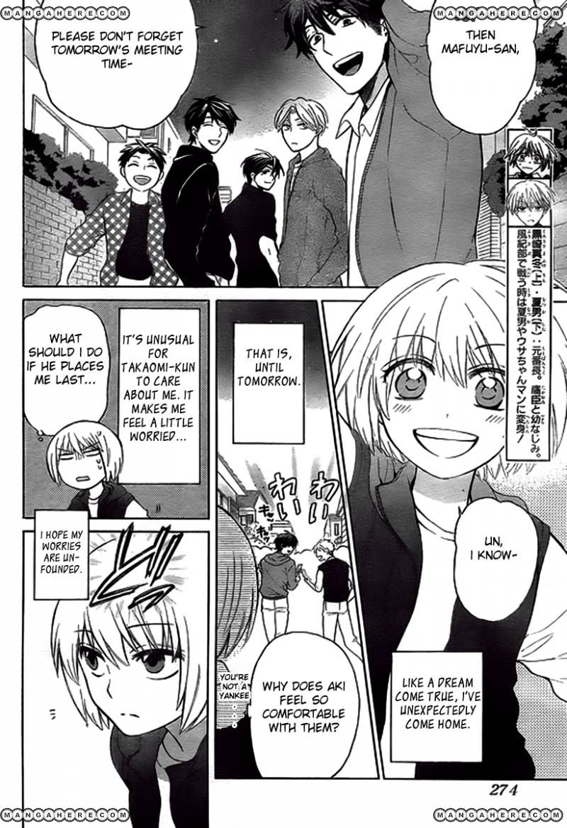Oresama Teacher 80 Page 2
