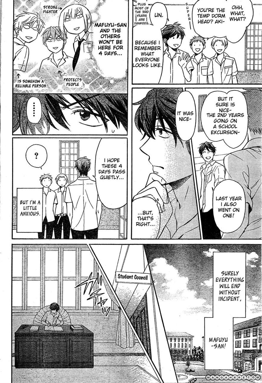 Oresama Teacher 85 Page 3
