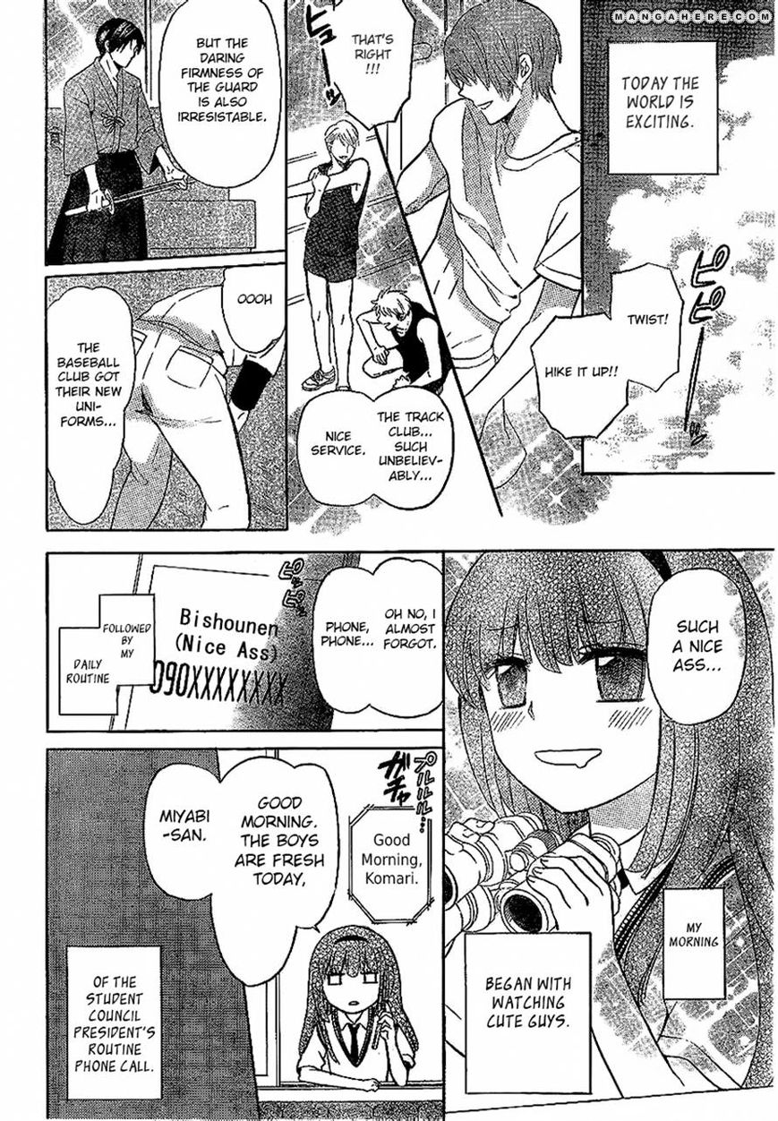 Oresama Teacher 86 Page 2