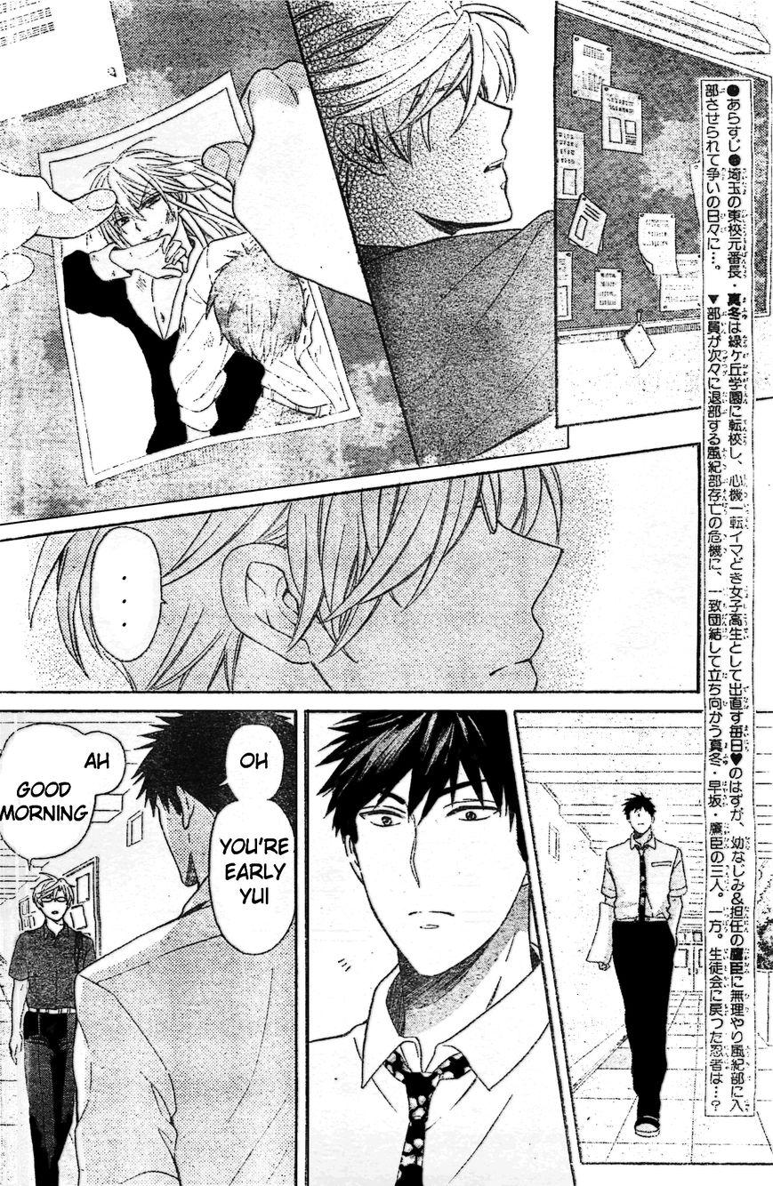 Oresama Teacher 95 Page 2