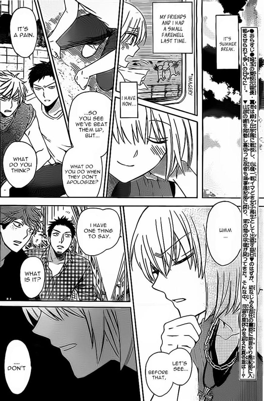 Oresama Teacher 98 Page 2