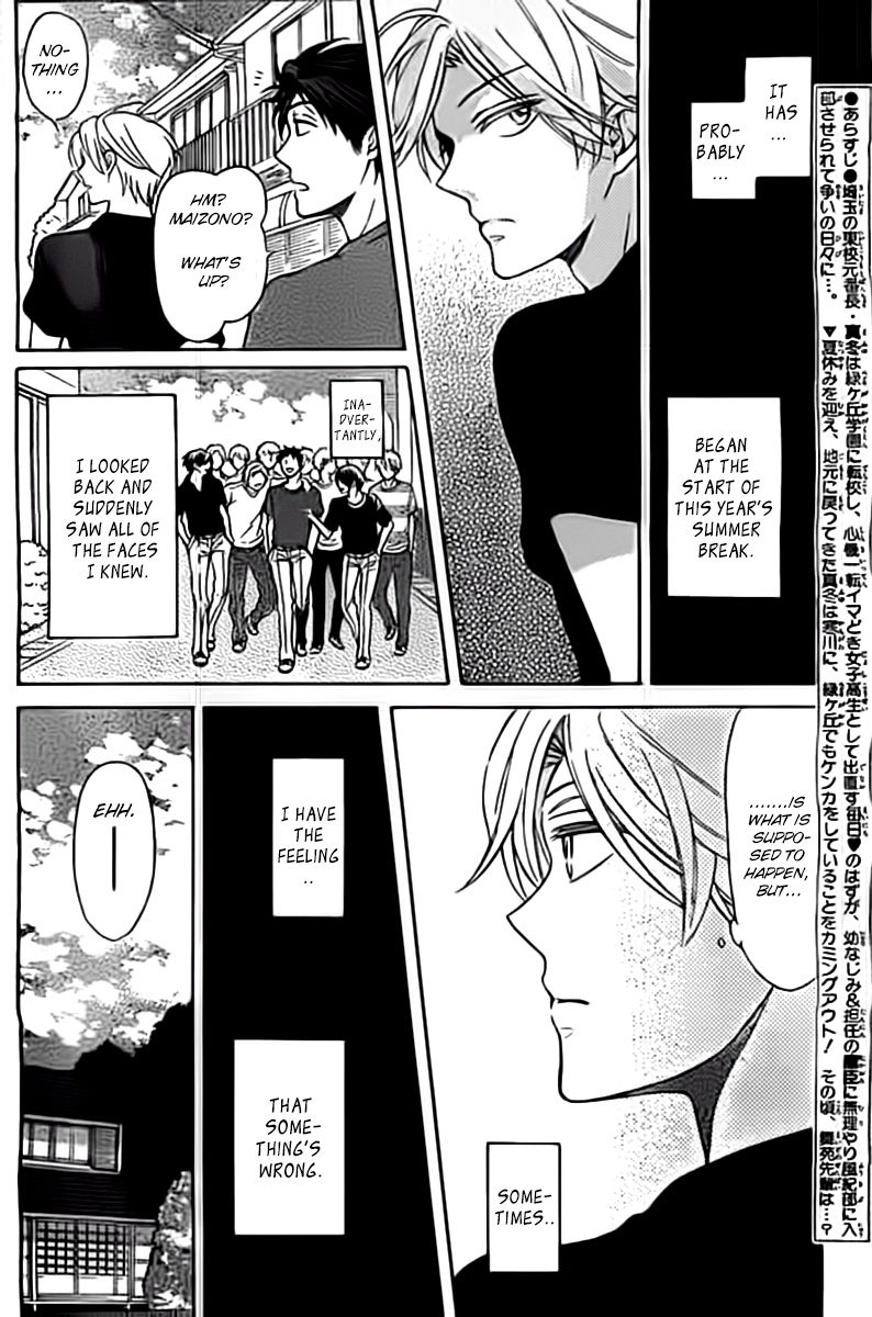 Oresama Teacher 98.5 Page 2