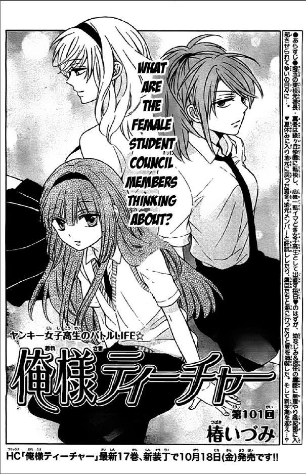 Oresama Teacher 101 Page 2