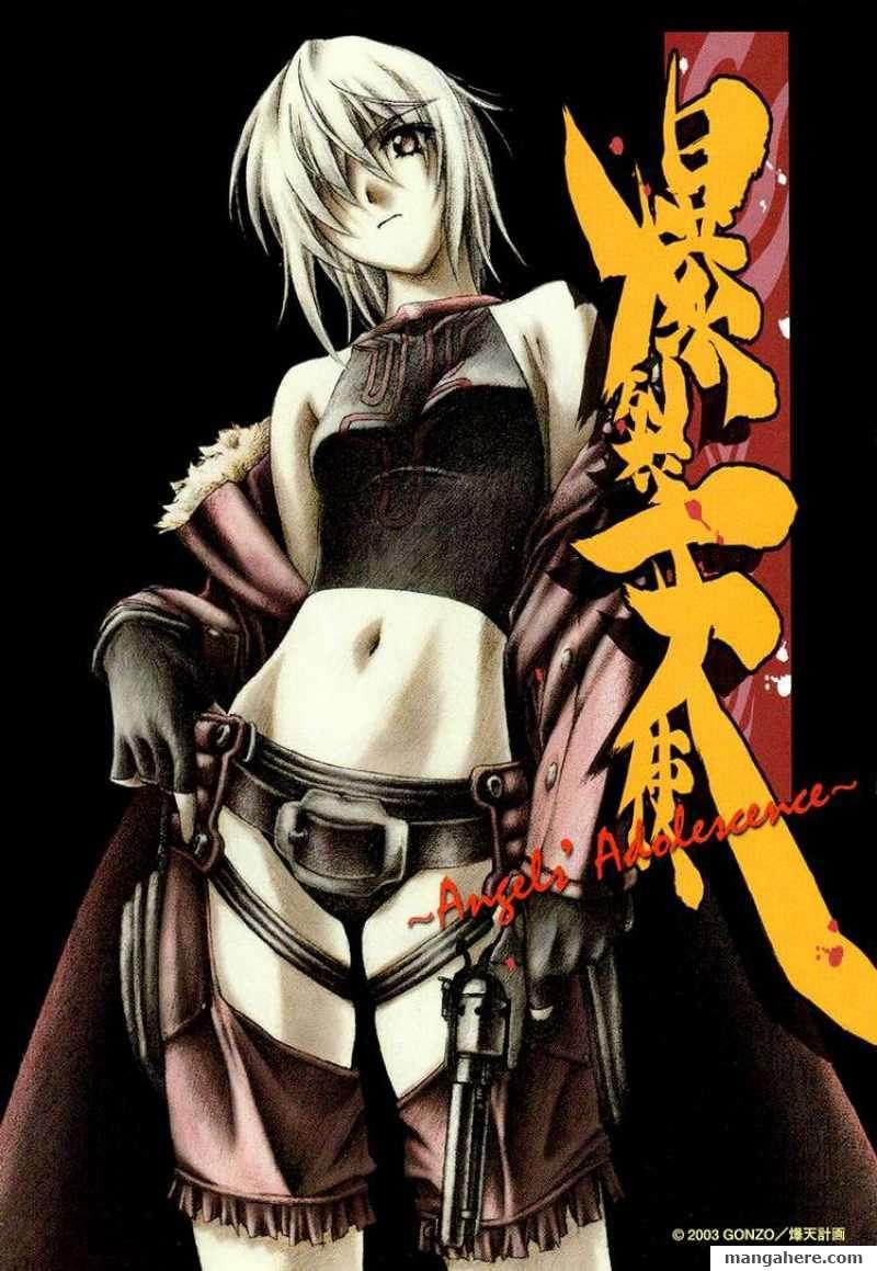 Bakuretsu Tenshi 1 Page 2