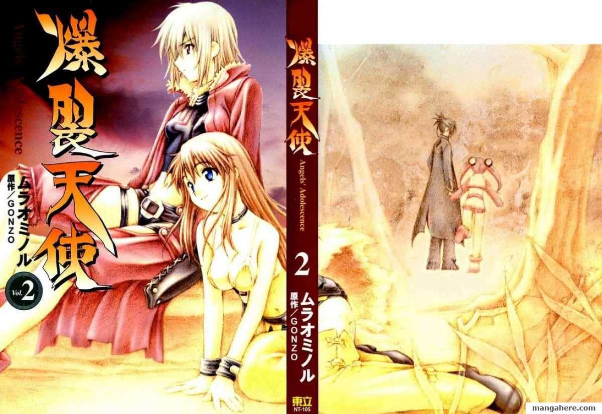 Bakuretsu Tenshi 6 Page 1