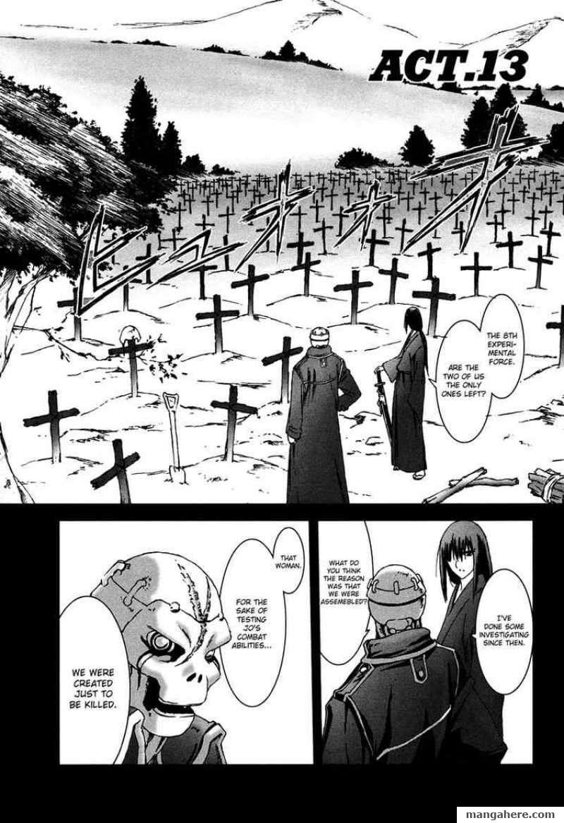 Bakuretsu Tenshi 13 Page 2