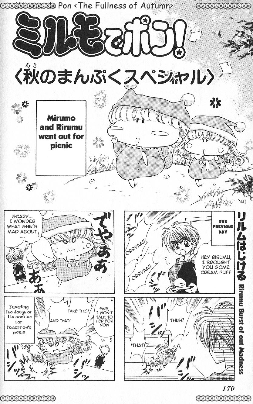 Mirumo de Pon! 5.5 Page 1
